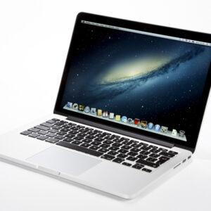 Nejvyspělejší MacBook